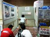 seinenkaigisyo2011-3.jpg