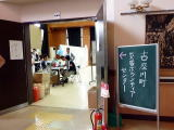 vbus-wakayama2011-1.jpg